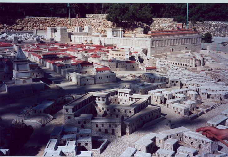 Fotos de jerusalem na epoca de cristo 38